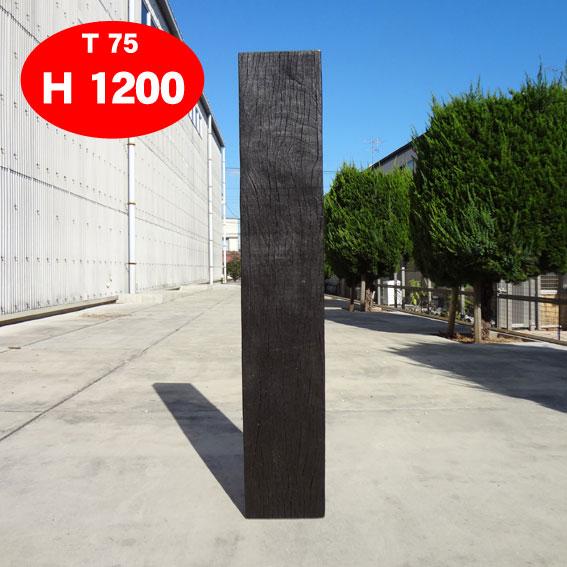 擬木 フェンス 69552