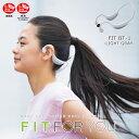 楽天boco store by JKBOCO 骨伝導イヤホン earsopen FIT BT-1 LG(ライトグレー) 音楽用(ヘッドセットタイプ)Bluetooth対応