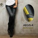 アグリーブロス 女性用 イージス・ケイ uglyBROS MOTO PANTS AEGIS-K for Women アグリブロス バイクパンツ ライディングジーンズ バイク用デニム ジーンズ