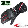コミネ GK-767 プロテクトウインターグローブ-イーデオ KOMINE 06-767 Protect Winter Gloves IDEO 【2013AW】