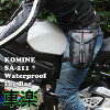 KOMINESA-211WaterproofLegBag���ߥ�SA-211�����������ץ롼�ե�å��Хå�