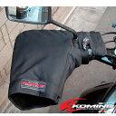 バイクウェア コミネ AK-001 サーモライトハンドルカバー KOMINE 09-001