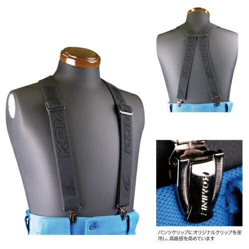 コミネ AK-040 プレミアムサスペンダー KOMINE 09-040 Premium …...:jline:10000260