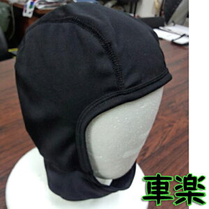クールマックスフルフェイスインナーマスク