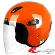 コミネ ヘルメット HK-169 ハーデス KOMINE 01-169 HELMET HK-169 HADES