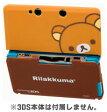3DS用 ハードカバー for ニンテンドー3DS リラックマ/コリラックマ