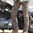 【uglyBROS】 MOTO PANTS MOTORPOOL CAMMO (Cargo Pants) アグリブロス モトパンツ モータープール ライディングカーゴデニム アグリーブロス ライディングジーンズ バイク用 パンツ