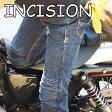 【uglyBROS】 MOTO PANTS INCISION アグリブロス モトパンツ インシジョン