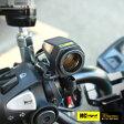 エントリーでポイント5倍 ゆうパケット対応(240円)NEWING(ニューイング) MC シグナル 生活防水 電源アダプター 12V シガーソケット シングルタイプ NSMS-002