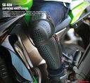 コミネ SK-684 スプリームニーガード KOMINE 04-684 Supreme Knee Guard