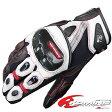 コミネ GK-160 プロテクトレザーグローブ-ブラフマKOMINE 06-160 Protect Leather M-Gloves BRAHMA