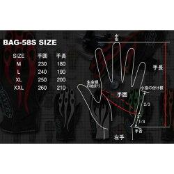 BAG-58S�٥��ĥ쥶�����?��BATESGLOVES
