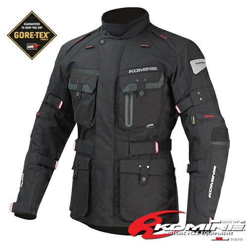 コミネ JK-562 GTX ウインタージャケット-ヴェーダ KOMINE 07-562 最高の透湿防水性を誇るGORE-TEX(ゴアテックス)を使用 バイクジャケット