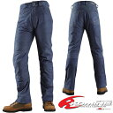 ������̵���ۡڥ�ۥ��ߥ� PK-631 �ץ�ߥ���쥶��������KOMINE 02-631 Premium Leather Jeans