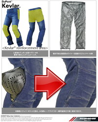 ������̵���ۥ��ߥ�PK-726�ե륤�䡼���֥顼�ǥ˥ॸ����KOMINE07-726FullYearKevlarD-Jeans