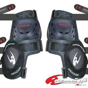 レーシング ライダー プロテクター