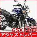 SUZUKI スズキ 2001-2007 GSX-1400(GSX1400) ブレーキレバー+クラッチレバーセット アジャストレバー
