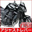 KAWASAKI カワサキ 2007-2012 Z750ブレーキレバー+クラッチレバーセット アジャストレバー