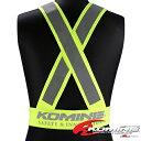 ���ߥ� AK-325 ��ե쥯�ƥ��֥ʥ��ȥ����եƥ��٥���KOMINE 09-325 Reflective Night Safety Vest