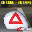 【ゆうパケット対応可能】コミネ AK-326 三角表示付きヘルメットバッグKOMINE 09-326 Reflective Triangle Helmet Bag