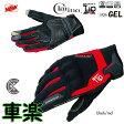 【ゆうパケット対応】コミネ GK-139 プロテクトメッシュグローブ プラエトー KOMINE 06-139 Protect Mesh Gloves PRAETOR