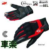 �ڤ椦�ѥ��å��б��ۥ��ߥ� GK-139 �ץ�ƥ��ȥ�å��奰�?�֡��ץ饨�ȡ� KOMINE 06-139 Protect Mesh Gloves PRAETOR