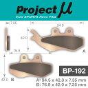 BP-192 エコスポーツレボブレーキパッド プロジェクトミュー ホンダ HONDA CRE50, ベネリ BENELLI Velvet, ガスガス GASGAS Pampera, ジレラ GILERA DNA / FX / FXR, マラグーティ MALAGUTI Madison, MBK DT50 / TZR50