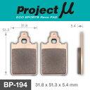 BP-194 エコスポーツレボブレーキパッド プロジェクトミュー ベスパ VESPA Star Delax 4S PX125 PX150 PX200 PX200FL