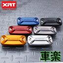 XRT ホンダ NC700X マスターシリンダーキャップ XRT HONDA NC700X Master Cylinder Cap