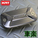 XRT ホンダ NC700S マスターシリンダーキャップ XRT HONDA NC700S Master Cylinder Cap 【20000円以上で送料無料】