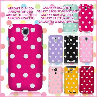 Dot case arrows/Galaxy / cover / スマホケース / Smartphone / スマホカバー /docomo/au / smartphones/Ke - Su/DoCoMo