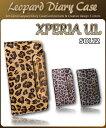 б┌XPERIA UL SOL22 е▒б╝е╣б█еьеке╤б╝е╔е╝е╓ещ╝ъ─ве▒б╝е╣б┌еиепе╣е┌еъевUL Xperiaul еле╨б╝б█б┌еиепе╣е┌еъев Cover б█б┌е╣е▐е█е▒б╝е╣ е╣е▐е█ еле╨б╝ е╣е▐е█еле╨б╝б█б┌au е╣е▐б╝е╚е╒ейеє еиб╝ецб╝ еве╦е▐еы ╔┐╩┴ е╥ечеж ╝ъ─в╖┐б█