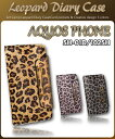 AQUOS PHONE SH-01D 102SH カバー レオパードゼブラ手帳カバーアクオスフォン AQUOSPHONE スマホ カバー スマホカバー 102SHSH01Ddocom..