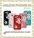 AQUOS PHONE Xx 206SH カバー デイジーハンドメイドスワロフスキーカバー AQUOSPHONE アクオスフォン ダブルエックス スマホ カバー ス..