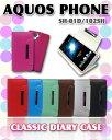 ショッピングsh-01d 【AQUOS PHONE SH-01D 102SH カバー】パステル手帳カバー classic【スマートフォン】【ドコモ】【SH01D SH-01D】【カバー】