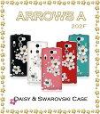 ARROWS A 202f ケース 手帳 手帳型 手帳ケース 手帳カバー スマホケース スマホカバー ハード TPU シリコン ジェリー ケース