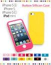 iPhone5s ケース iPhone5 iPhone5c iPad mini3 mini R