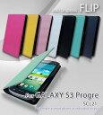 手帳型 スマホケース ブランド 携帯ケース ベルトなし 手帳型スマホケース 全機種対応 可愛い メール便 送料無料・送料込み 手帳 機種 simフリー スマホ GALAXY S3 Progre SCL21 ギャラクシーs3 SIII au ギャラクシー