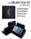 GALAXY S3α SC-03E GALAXY S3 SC-06D カバー レザー 手帳カバー ギャラクシーS3 カバー 手帳型ケース