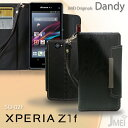 メール便 送料無料 XPERIA Z1 f SO-02F 手帳型ケース レザー手帳ケース Dandy スマホケース 手帳型 全機種対応