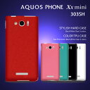 TPU シリコン ジェリー AQUOS PHONE Xx mini 303SH ケース 303shケース シャープ アクオスフォン 手帳型ケース スマホカバー スマホケース ハード