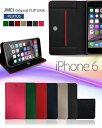スマホケース 全機種対応 手帳型ケース iPhone5 iPhone5s iPhone6 ケース XPERIA Z2 SO-03F Z3 SO-01G SOL26 SO-02G Compact Z1 SO-01F SOL23 ARROWS NX F-01F AQUOS PHONE ZETA SH-04F フリップレザーケース カバー/スマホ/スマホカバー/docomo/スマートフォン/ドコモ