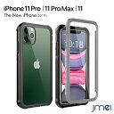 iPhone11 Pro ケース 耐衝撃 2019 iPho...