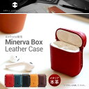 ショッピング Air Pods ケース 本革 airpods カバー エアーポッズ ケース アクセサリー SLG Design Minerva Box Leather Case エアーポッズ ミネルバ ボックス 収納ケース レザー ケース Apple ワイヤレスイヤホン