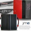 Xperia X Performance ケース Xperia Z5 xperiaz5 手帳型ケース スマホポシェット スマホケース エクスペリアz5 カバー 手帳 xperia z5 premium so-03h ケース docomo z3 sony xperia z5 compact xperiaz4 カード収納 レザー ストラップ おしゃれな