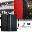 V02 au KYV34 アルバーノ カバー 手帳 urbano 純正 スマホ 手帳型 本革 ハード ケース ベルトなし おしゃれ 携帯ケース 可愛い ブランド 機種 送料無料・送料込み シムフリースマホ URBANO V02