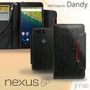 Nexus 6P ケース 手帳 ネクサス6p カバー スマホケース 手帳型 全機種対応 かわいい 携帯ストラップ おしゃれ 落下防止 スマホスタンド 卓上 携帯ケース ブランド メール便 送料無料 送料込み シムフリースマホ