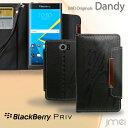 スマホカバー 手帳型 BlackBerry Priv ケース レザー 手帳ケース ブラックベリー カバー スマホケース スマホ カバー simフリー スマートフォン 革 手帳 手帳型ケース