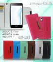 AQUOS L2 AQUOS EVER SH-02J 手帳型ケース AQUOS U SHV37 AQUOS SH-M04 AQUOS L Disney mobile on docomo DM-01J ケース アクオスフォ..