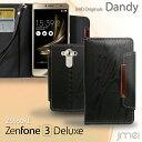 Zenfone3 DELUXE ZS550KL ケース レザー 手帳ケース ゼンフォン 3 デラックス カバー 手帳型 スマホケース スマホ カバー 手帳型ケース スマホカバー ASUS UQ mobile エイスース simフリー スマートフォン 携帯 革 手帳